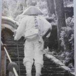 atelier papetier-papier japonnais photo-papier japonais piezzographie-papier washi pour photo-impression jet d'encre papier Japonais