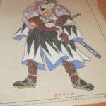 #samourai #atelierpapetier #chateaudesducsdebretagne #papierjaponais